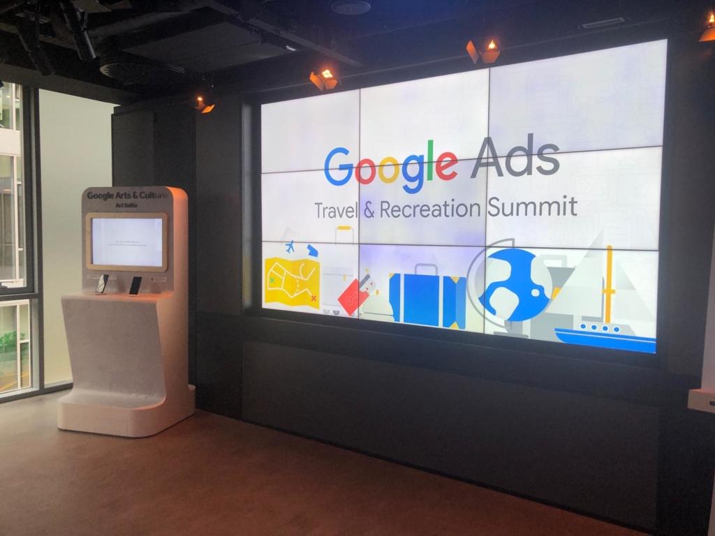 Op bezoek bij Google presentatie